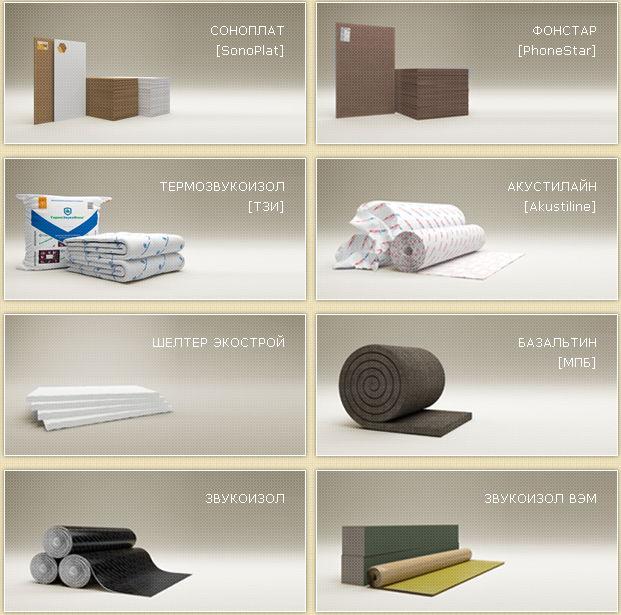 Обзор современных шумоизоляционных материалов