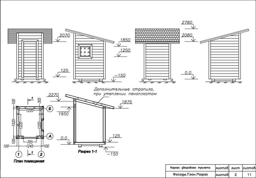 Фасад, план и вид в разрезе