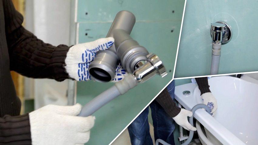 Различные способы отвода слива в канализацию