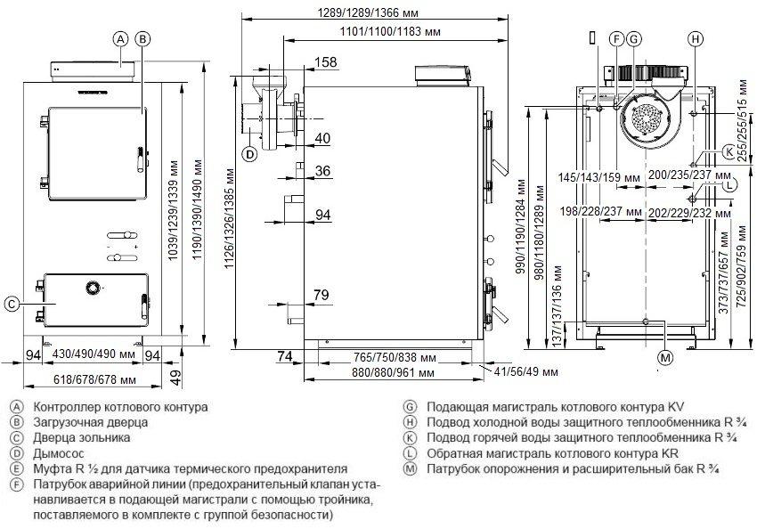 Чертеж твердотопливного котла длительного горения мощностью 25/30/40 кВт