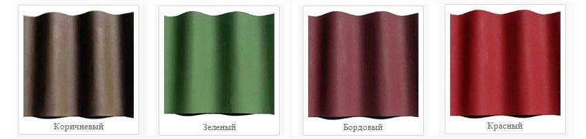 Листы ондулина доступны в самых разнообразных цветовых решениях