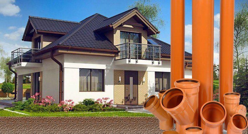 Канализация для частного дома, как правильно смонтировать