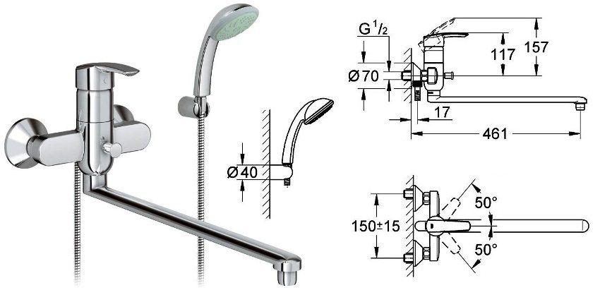 Монтажные размеры смесителя для душа и ванны с длинным изливом Grohe Multiform