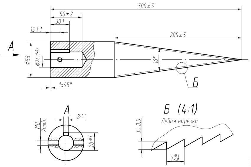 Чертеж конуса с резьбой для винтового дровокола