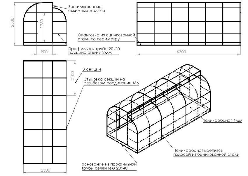 Схема теплицы из поликарбоната и полипропиленовых труб