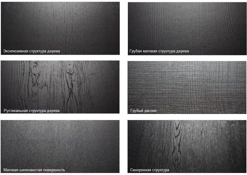 Различные фактуры поверхностей, предлагаемые производителем Wineo (Германия)