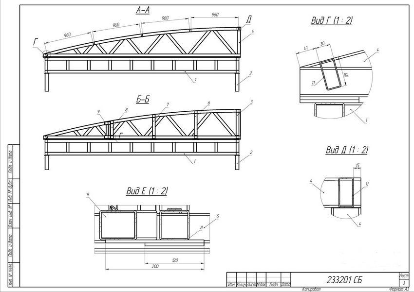 Пример чертежа навеса из поликарбоната