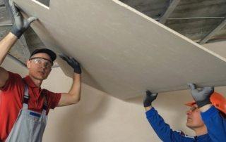Потолки из гипсокартона в зал: фото, особенности дизайна, монтаж своими руками