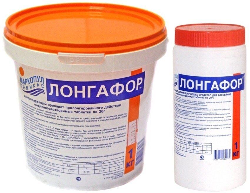 Таблетки «Лонгафор» для очистки воды в бассейне