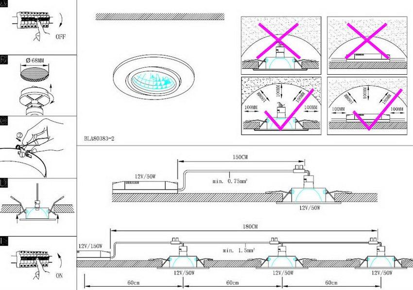 Схема монтажа встраиваемых точечных светодиодных светильников