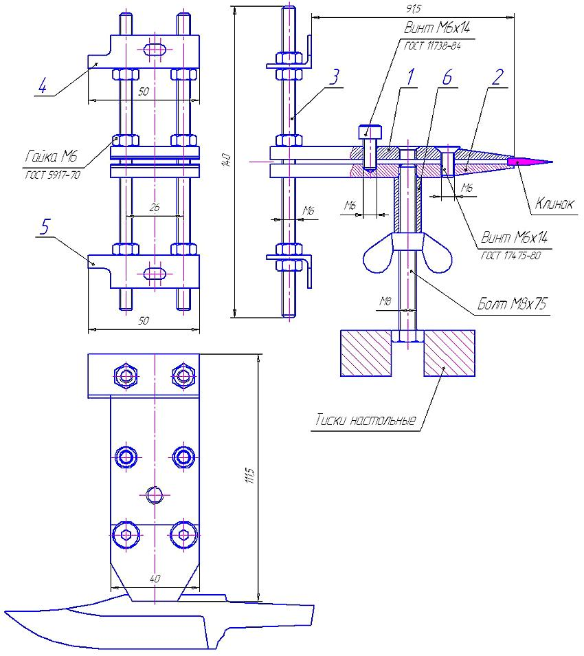 Сборочный чертеж самодельной универсальной точилки для ножей