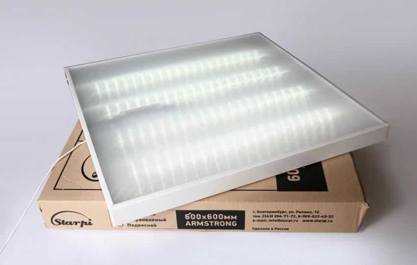 Светодиодный потолочный светильник Armstrong