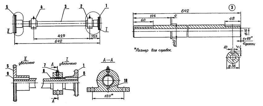 Схема приводного вала. 1 — ведущая звездочка; 2,4 — корпуса подшипников скольжения; 3 — вал; 5 — приводная звездочка; 6,9 — призматические шпонки; 7 — масленка; 8 — подшипниковая втулка; 10— фиксатор