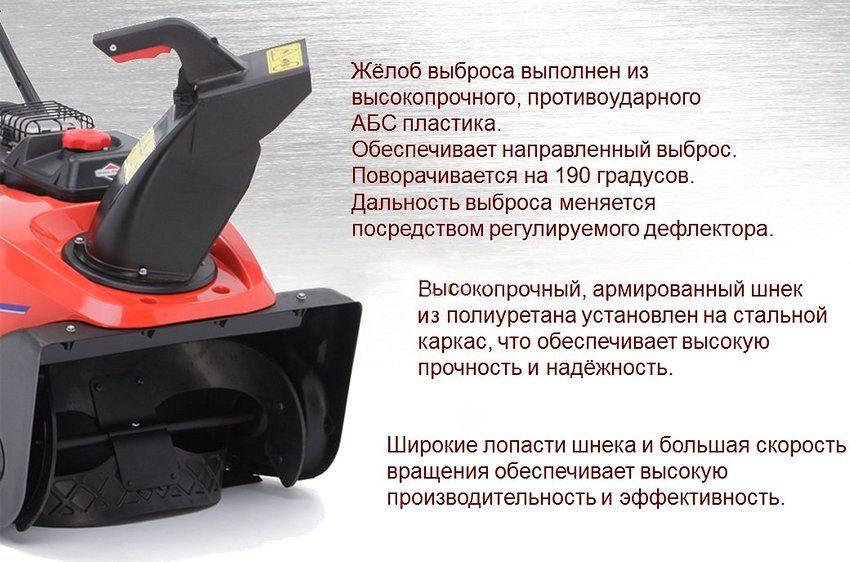 Один из недостатков несамоходных снегоочистителей – ограничения в отношении высоты снежного покрова, что диктует свои правила эксплуатации устройств