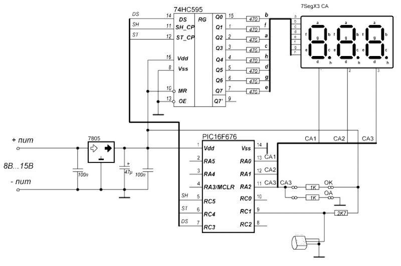 Схема цифровой термометр с выносным датчиком своими руками