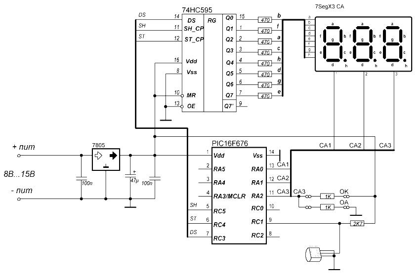 Электрическая схема цифрового термометра