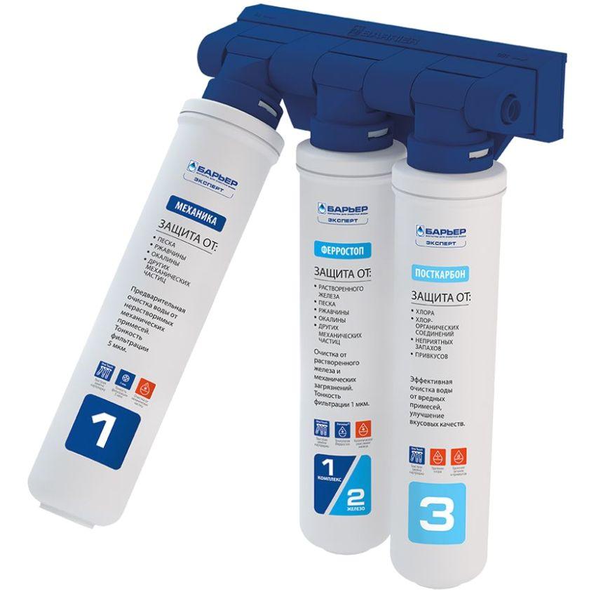 Фильтр Барьер Expert Ferrum обеспечивает трехступенчатую очистку воды