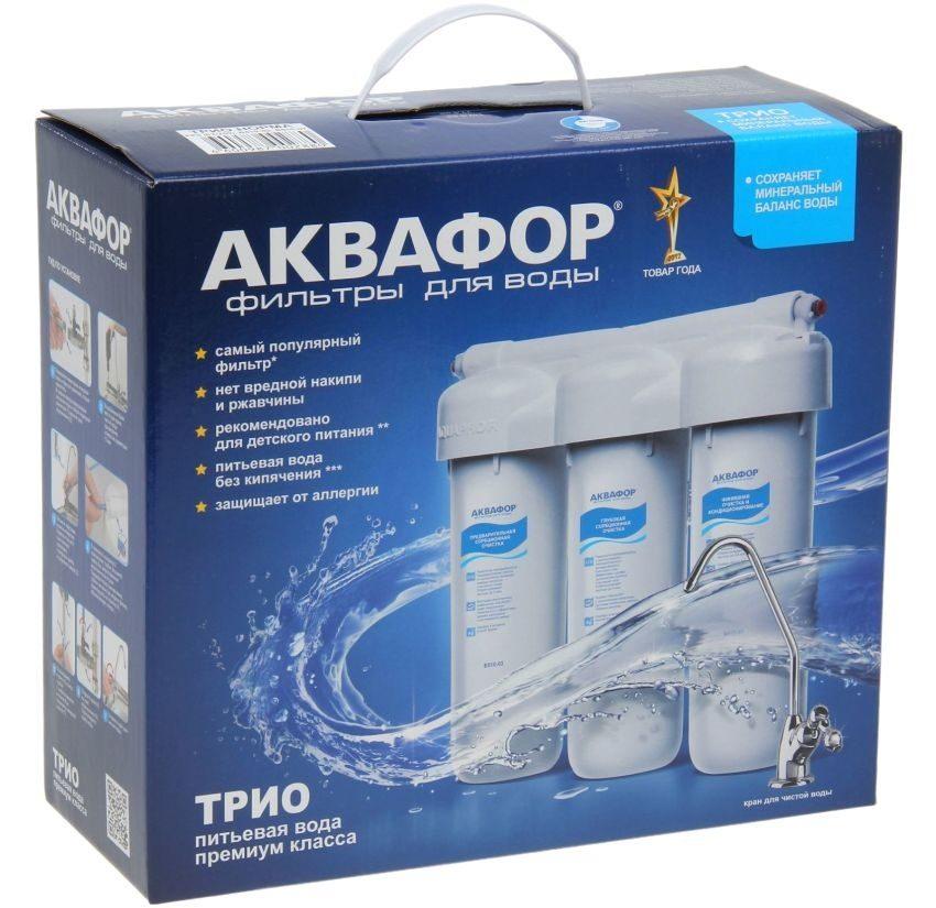 Фильтр для воды Аквафор Трио с трехступенчатой системой очистки