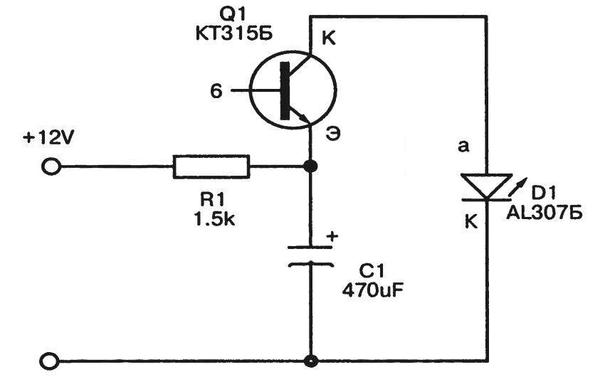 Схема вспышек на светодиоде