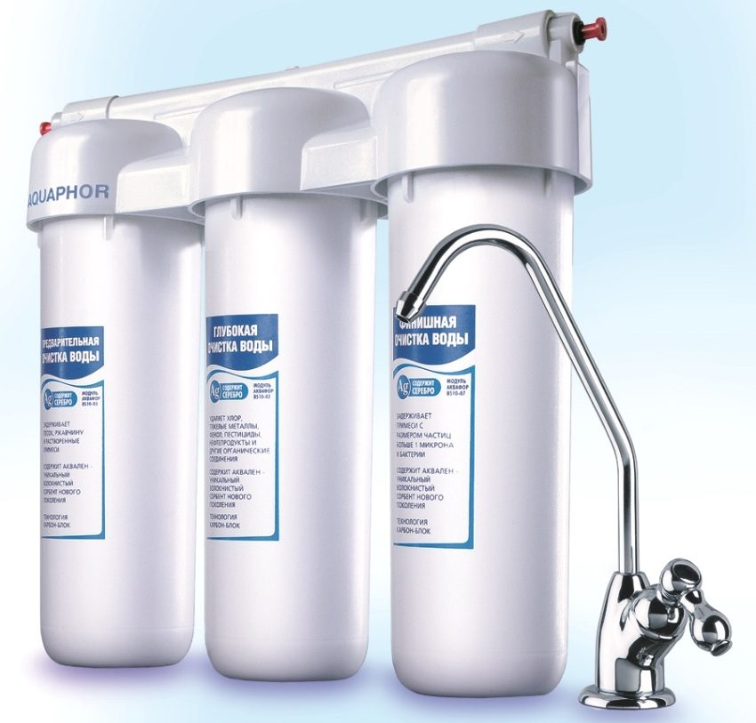 Фильтр Аквафор с трехступенчатой системой очистки