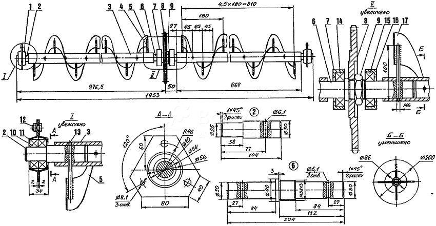 Шнековый механизм для снегоуборщика: 1, 11 - половинки концевого подшипникового корпуса (сталь, лист s2, 4 шт.); 2 - концевая ось (сталь, пруток d30, 2 шт.); 3 - шнековый вал (сталь, труба 42х6,5, 2 шт.); 4,13 - шпильки Мб (сталь, пруток d6, 36 шт.); 5, 17 - шнеки (сталь, лист s2); 6 - центральная ось (сталь, пруток d40); 7, 16 - центральные подшипниковые корпуса; 8 - звездочка (z = 36, t = 19,05); 9 - гайка М36х3; 10 - подшипник 160205 (4 шт.); 12 - болт М8 (6 шт.); 14, 15 - подшипники 236205