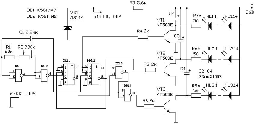 Схема переключателя трех светодиодных гирлянд