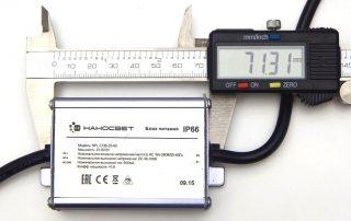 Драйверы для светодиодов: виды, характеристики и критерии выбора устройств