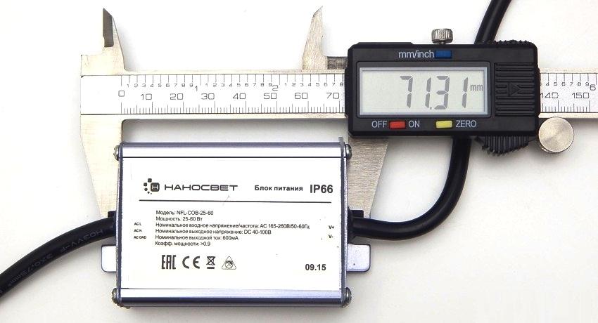 Светодиодные модули - купить по низкой цене с гарантией
