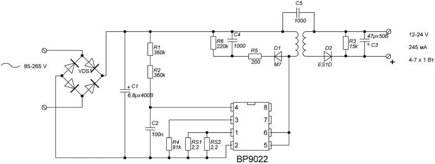 Схема драйверов для светодиодов на 1W