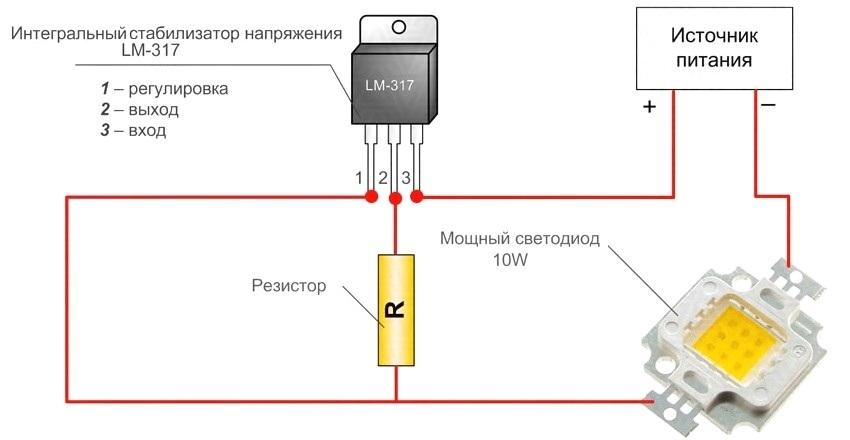 Схема подключения мощного светодиода