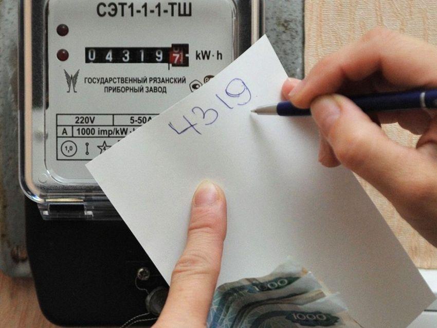Показания счетчика можно передать при оплате квитанций