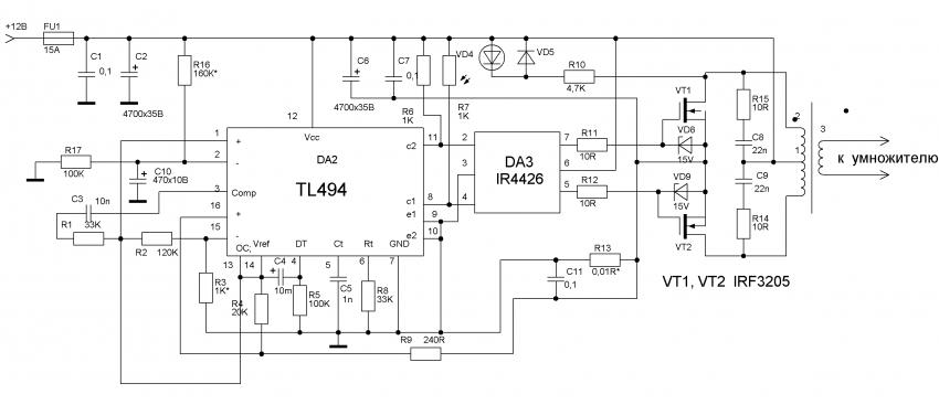 Схема для создания ионизатора воздуха своими руками