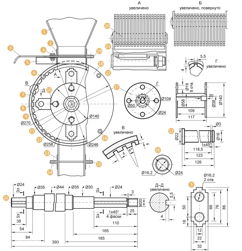 Чертеж молоткового шредера: 1 - загрузочный бункер (металл 1 мм), 2 - окантовка горловины загрузочного бункера (уголок 25х25 мм), 3 - заслонка/задвижка (металл 1 мм), 4 - болты М6 для стяжки (8 шт), 5 - обрамление загрузочного отверстия в корпусе (равнополочный уголок 25 мм), 6 — шпильки М8 (8 шт), 7 - наружный барабан корпуса (труба 270х6 мм), 8 - статор с бороздками (труба 258х6 мм), 9 - молоточки (металл 3 мм, закаленный до твердости HRC 45–47, 72 шт), 10 - шпингалет диаметром 3 мм (4 шт), 11 - гайка М20 с пружинной шайбой, 12 - ось молоточков (круг диаметром 22 мм, 4 шт), 13 и 14 - обвязка патрубков (равнополочный уголок 25 мм), 15 и 19 - резиновые прокладки толщиной 3 мм, 16 - гайки М8 крепления фланца (8 шт), 17 - молотковый ротор, 18 - фланец (металл 5 мм, 2 шт), 20 - дистанционные шайбы (металл 3 мм, закаленный до твердости HRC 45–47, 70 шт), 21 - фиксатор, 22 - приводной вал