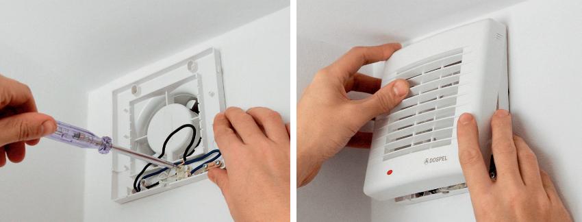 При подключении вентилятора к сети, необходимо внимательно отнестись к изоляции проводов
