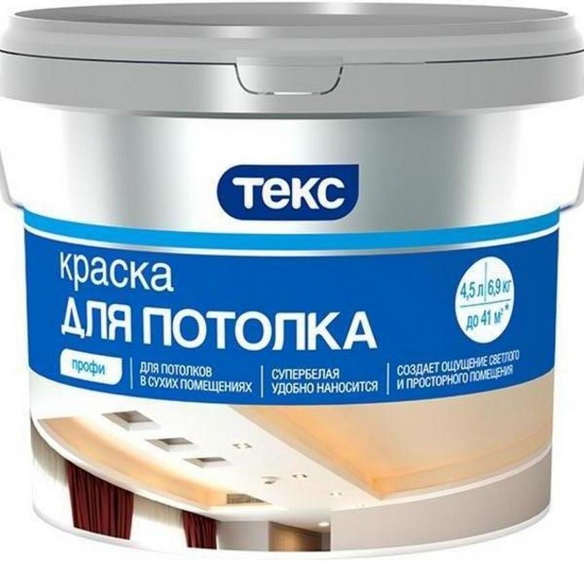 Используя краску Текс, стоит учесть что ее необходимо наносить в несколько слоев для достижения идеально белого потолка