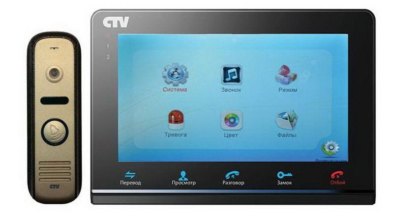 Видеодомофоны производства CTV оснащены всеми необходимыми функциями современного устройства