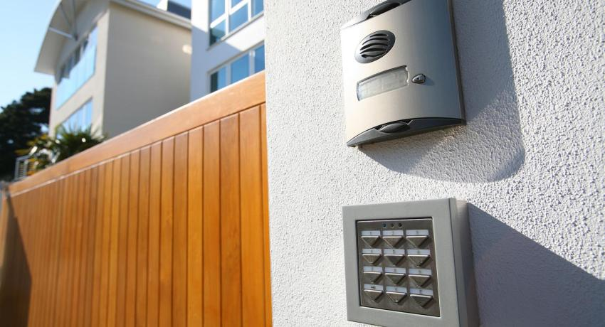 Инструкция по охране частного дома