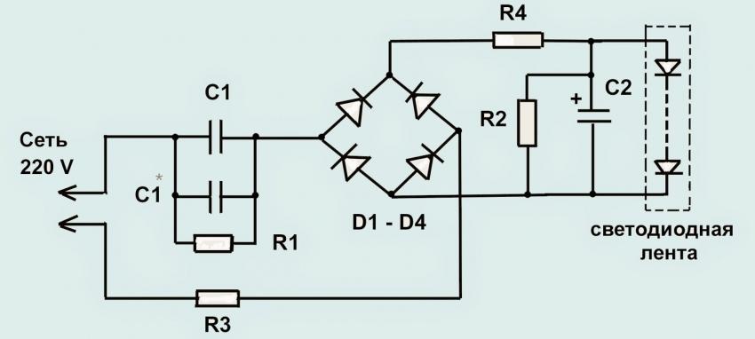 Схема электрической светодиодной лампы