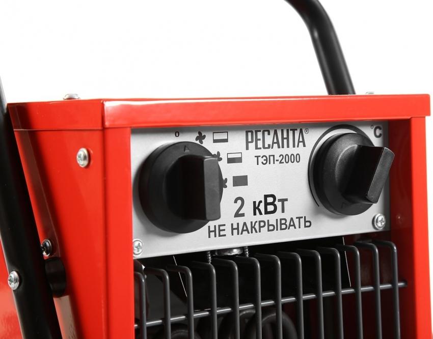 Тепловая пушка Ресанта ТЭП-2000 имеет три режима подачи горячего воздуха