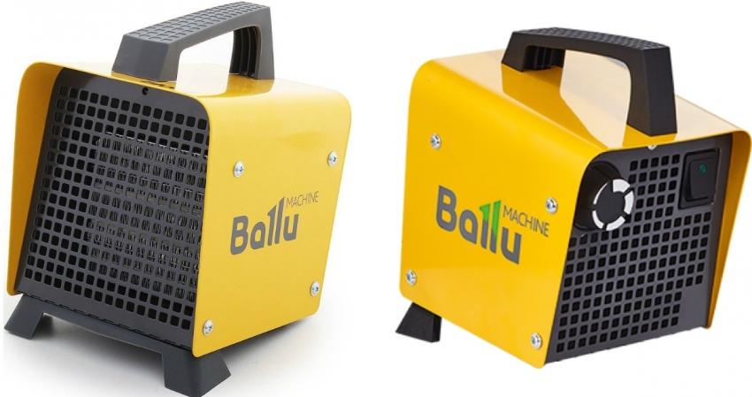 Тепловая пушка Ballu BKN-3 имеет длительный срок службы благодаря антивандальному покрытию и использованию керамики для нагревательного элемента