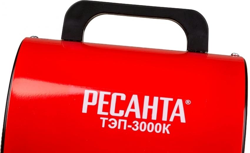 Согласно отзывам пользователей, тепловая пушка ТЭП-3000К работает почти бесшумно и удобна в траспортировке