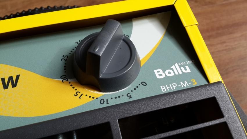 Тепловая пушка Ballu BHP-M-3 оснащена опцией ручного перезапуска терморегулятора, что позволяет использовать прибор без надзора