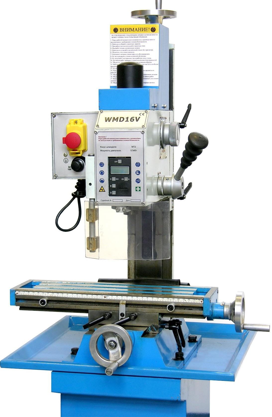 На сверлильно-фрезерных станках можно эффективно и точно выполнять обработку деталей с криволинейными поверхностями, осуществлять калибровку, формировать отверстия