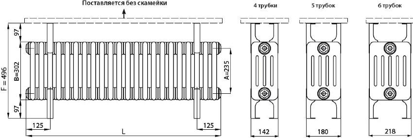 Схема трубчатых (секционных) стальных батарей