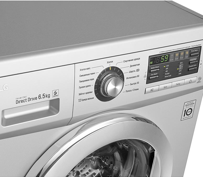Надежная полноразмерная стиральная машина LG