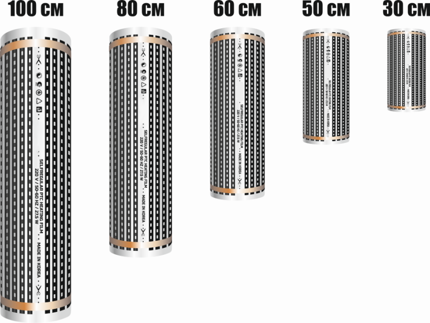 Рулоны ИК пленки бывают разной ширины — от 50 см до 1 м, толщина их может быть от нескольких микрон до нескольких миллиметров