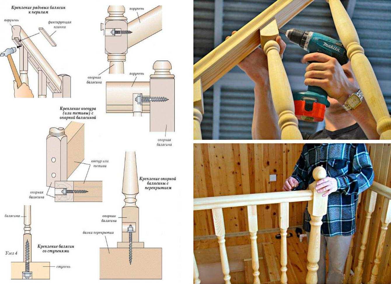 Материал лестницы - Страница 3 - Форум о строительстве и