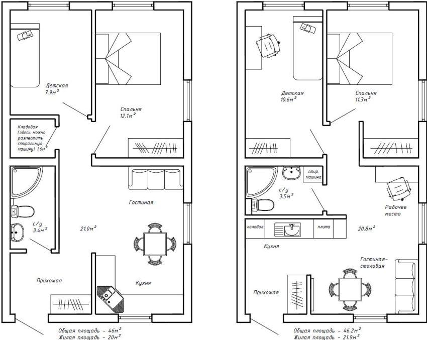 Схема перпланировки двухкомнатной квартиры