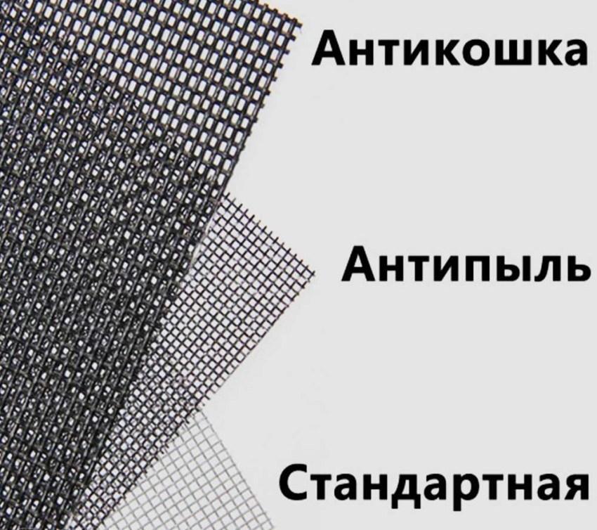 Москитные сетки разнообразны по своим характеристикам и конструкциям, при этом модели постоянно улучшаются