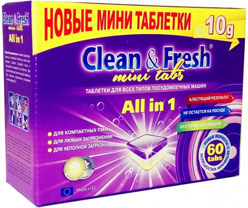 Таблетки Clean & Fresh All in 1 подходят для любого типа кухонной посуды